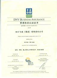 ISO9001:2008管理体系认证证书【四川vwin668(集团)有限责任公司】1